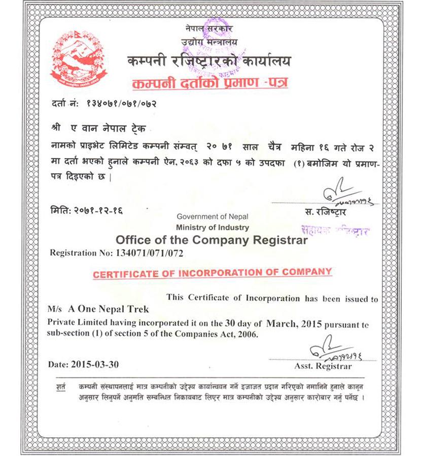 Company Legal Document